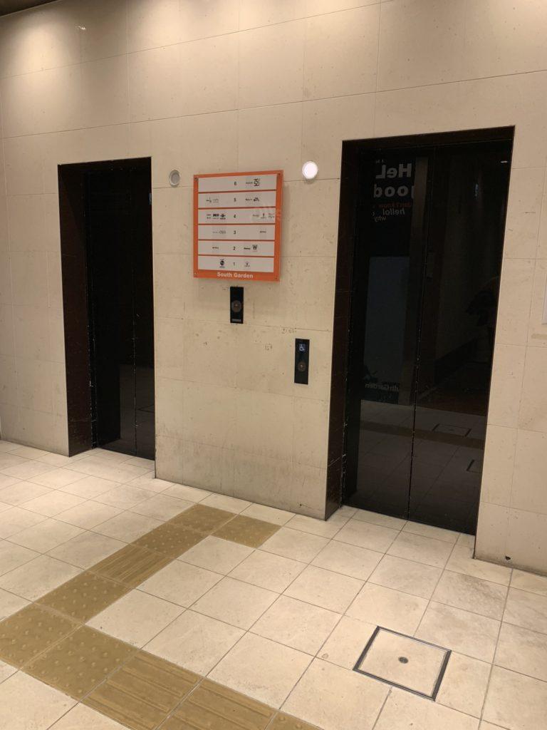 サウスガーデンエレベーター