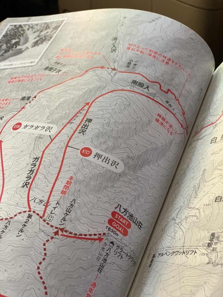 ガラガラ沢 地図
