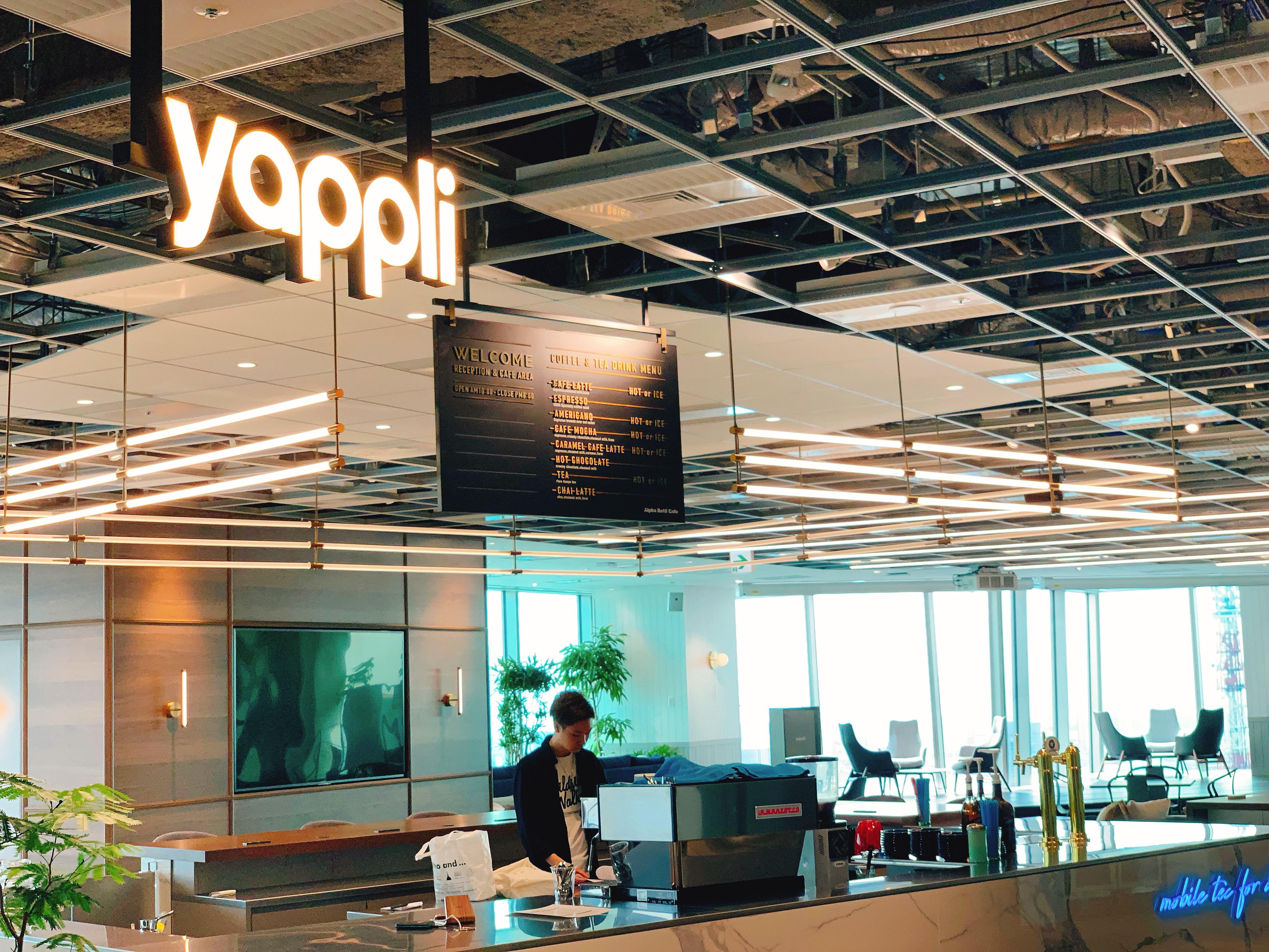 yappli office